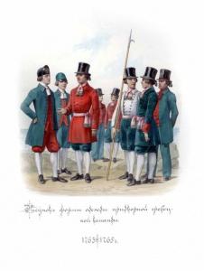 Гребцы Придворной гребецкой команды времени Екатерины II в форменной одежде. 1763–1765 гг. Акварель