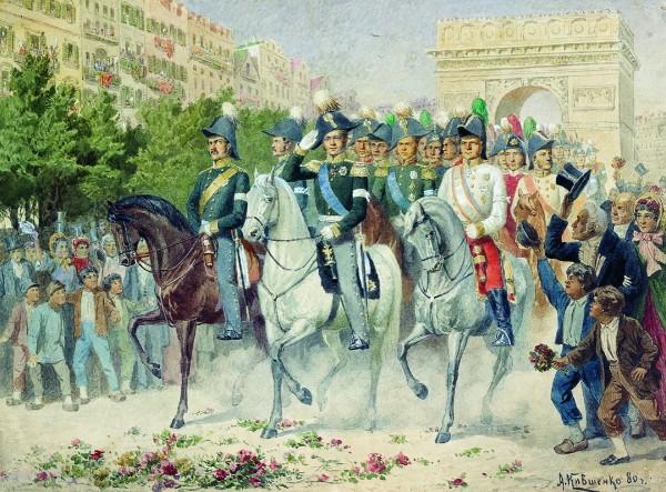 Кившенко Алексей Данилович (1851-1895) , Вступление русских и союзных войск в Париж , 1880 год