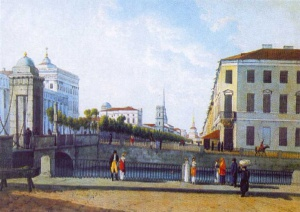 Вид Невского проспекта от Фонтанки на Адмиралтейство. Мартынов Андрей Ефимович