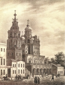 1830-е. Церковь Успения на Покровке. Москва в живописных работах и графике