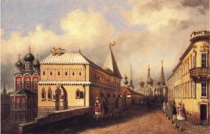 1830--е. Варварка. МОСКВА В ЖИВОПИСНЫХ РАБОТАХ И ГРАФИКЕ