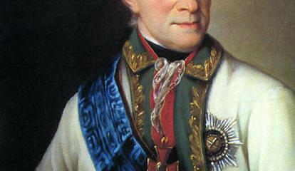 chichagov_vasiliy_yakovlevich