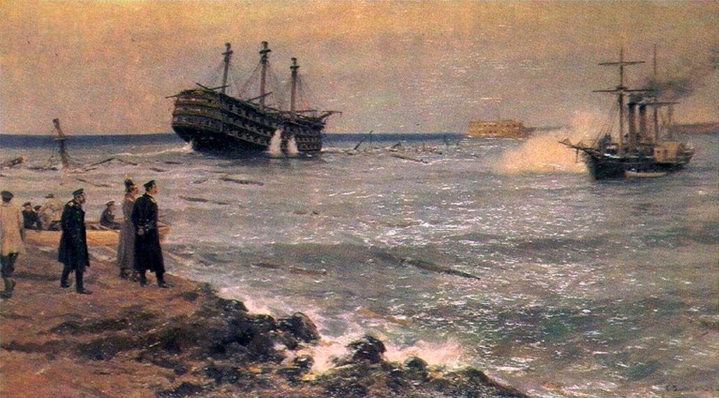 Иван Алексеевич Владимиров Затопление кораблей Черноморского флота на Севастопольском рейде 11 сентября 1854 года