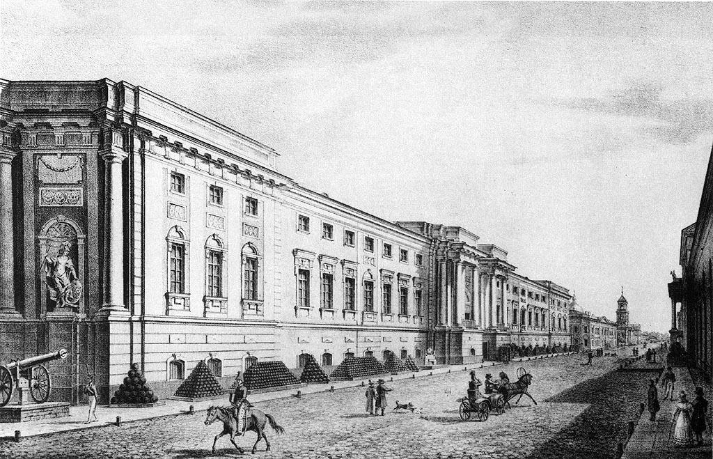 Вид Старого Арсенала. Литография С.Ф. Галактионова. 1822 г.