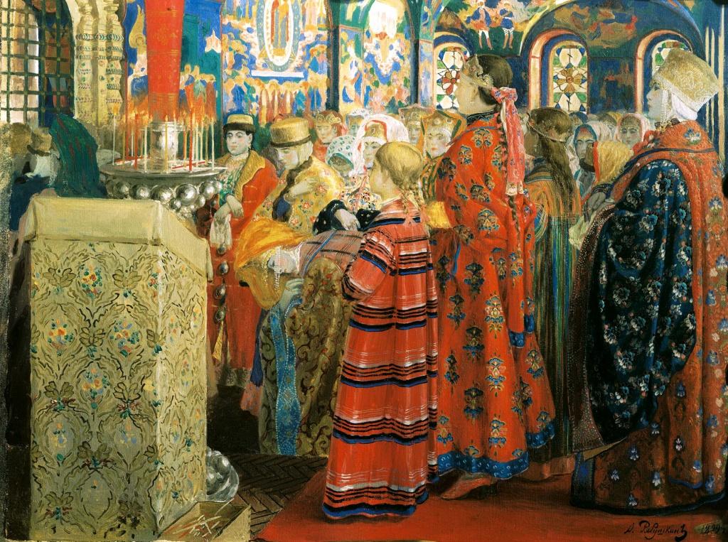 Андрей Рябушкин. Русские женщины XVII столетия в церкви. 1899. Холст, масло.