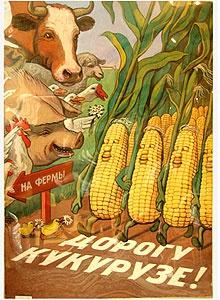 В. Говорков Плакат. 1955.