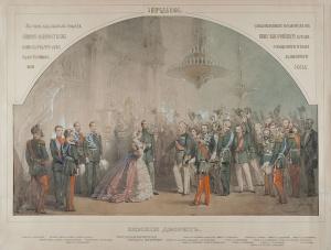 alexander_iis_audience_after_1866_assasination_by_m-zichy_-gim