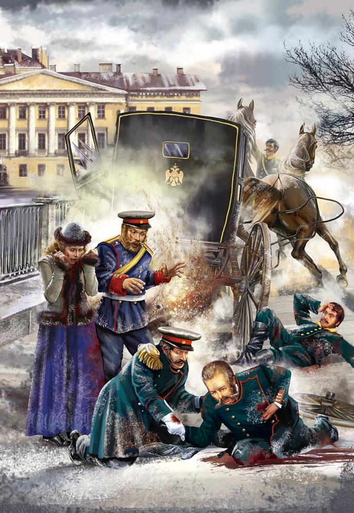 История российской империи покушения на александра ii