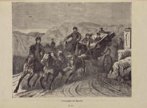 Государь в Крыму. Литография № 23. История царствования императора Александра II в картинах