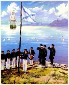 Капитан Геннадий Невельской, 4 октября 1853 года над Сахалином поднят российский флаг