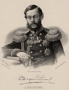 Dmitry_Milutin,_1865