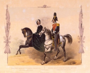 Equestrian_portrait_of_Michael_Pavlovich_of_Russia_with_wife_by_Schmidt