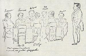 zasedanie_sledstvennogo_komiteta
