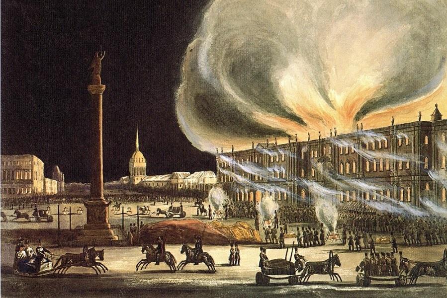 Б. Грим. Пожар в Зимнем дворце 1837 года. 1838 год.