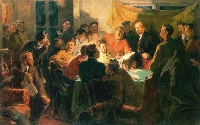 Расширенное заседание ЦК РСДРП(б) 16 октября 1917 г. Картина А. Гуляева. (Подготовка вооруженного восстания)
