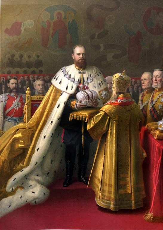 И. Н. Крамской. Коронование Государя Императора Александра III в Успенском соборе Московского Кремля 15 мая 1883 г.