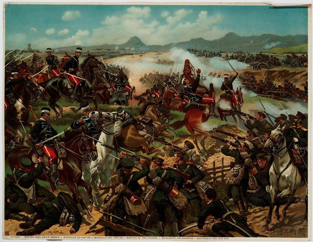 Битва близ реки Шахэ