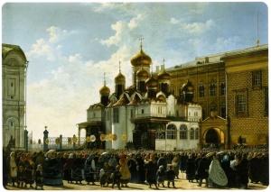 Бодри Карл-Фридрих Петрович » Крестный ход у Благовещенского собора в Московском Кремле
