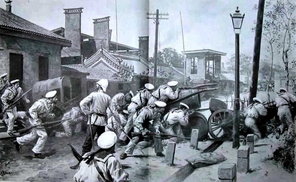 """Взятие Пекина. Русские моряки защищающие здания посольства против отряда """"Большого кулака"""" 1900 г. Русско-японская война 1904-1905 г."""