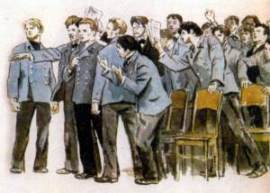 Студенческие волнения в Казанском университете осенью 1887 г.