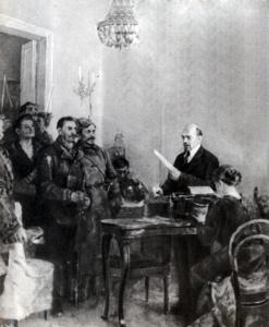 К Гражданам России! 25 октября 1917 г. С картины Н. Чепеца