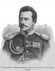 Куропаткин_Алексей_Николаевич,_1877