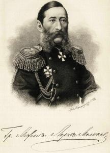 Loris-Melikov