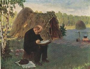 В.И.Ленин в Разливе. Автор: Соколов М. Г.