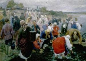 Сычков Ф.В. Водосвятие