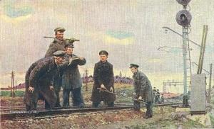 Осенев Николай Иванович (1909-1983) «Будущие путейцы»