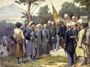 «Имам Шамиль перед главнокомандующим князем А. И. Барятинским, 25 августа 1859 года», картина А. Д. Кившенко, 1880 год, Центральный военно-морской музей, Санкт-Петербург.