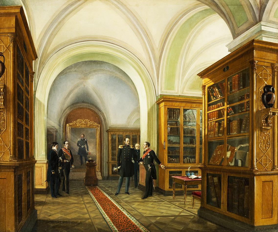 Визит императора Николая I в Публичной библиотеке. 1853. C. Ф. Деладвез.