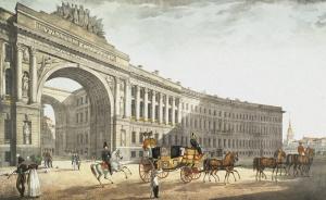 Беггров, Карл Петрович - Вид на арку Главного штаба со стороны Дворцовой площади.1822 г.(проект оформления арки).