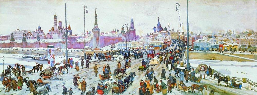 К. Ф. Юон, Москворецкий мост. Старая Москва, 1911, Государственная Третьяковская галерея.