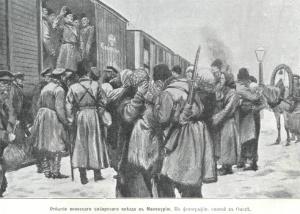 Отбытие воинского сибирского поезда в Маньчжурию. По фотографии снятой в Омске