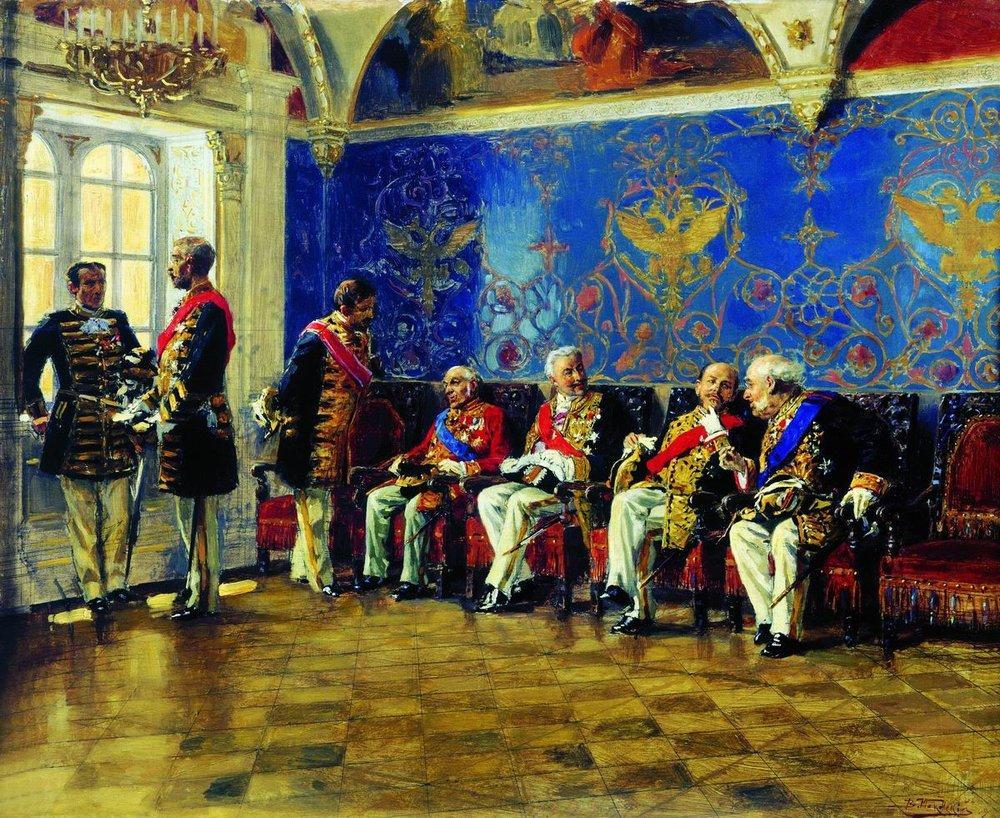 В ожидании аудиенции 1904. Маковский