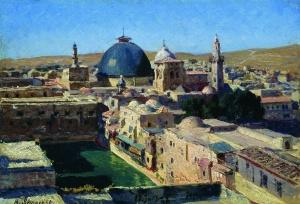 Иерусалим. Н.А. Ярошенко