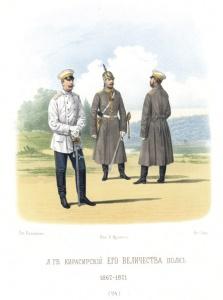 Обер-офицер, рядовой и унтер-офицер Л. гв. Кирасирского Е.В. полка 1867–1873 гг., Балашов П.И. (художник) и Бир (литограф)