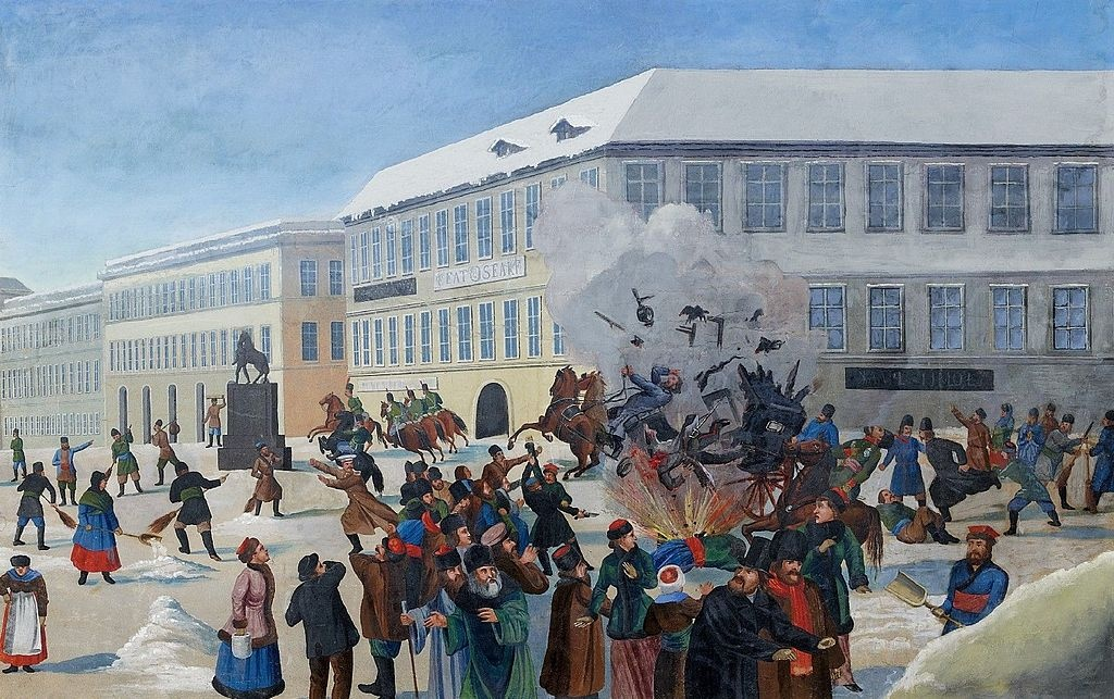 «Убийство Александра II». Картина неизвестного российского художника, вторая половина XIX века