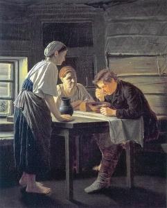Прием странника. 1874. Василий Перов. Холст, масло