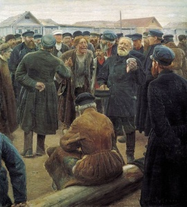 На миру. Художник Сергей Алексеевич Коровин