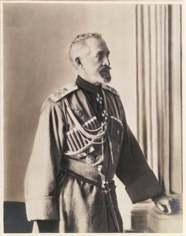 Старший сын великого князя константина николаевича и его жены александры иосифовны, урождённой принцессы саксен-альтенбургской, он был любимцем семьи и своего венценосного дяди александра ii.