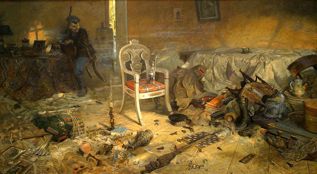 Ипатьевский дом. Расстрел. (№3 Триптих «Царская Голгофа»). Худ. Павел Рыженко