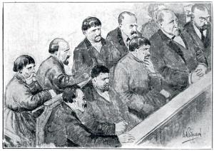 В.Кадулин. Присяжные заседатели. Рисунок начала XX века