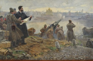 П.К. Штернберг руководит обстрелом Кремля в 1917 году Картина В.К. Дмитриевского и Н.Я. Евстигнеева. ГАИШ МГУ