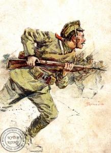 Российский пехотинец на первой мировой войне. Рисунок с открытки изданной Скобелевским комитетом попечения о раненых. Открытка прошла почту в декабре 1916 г.