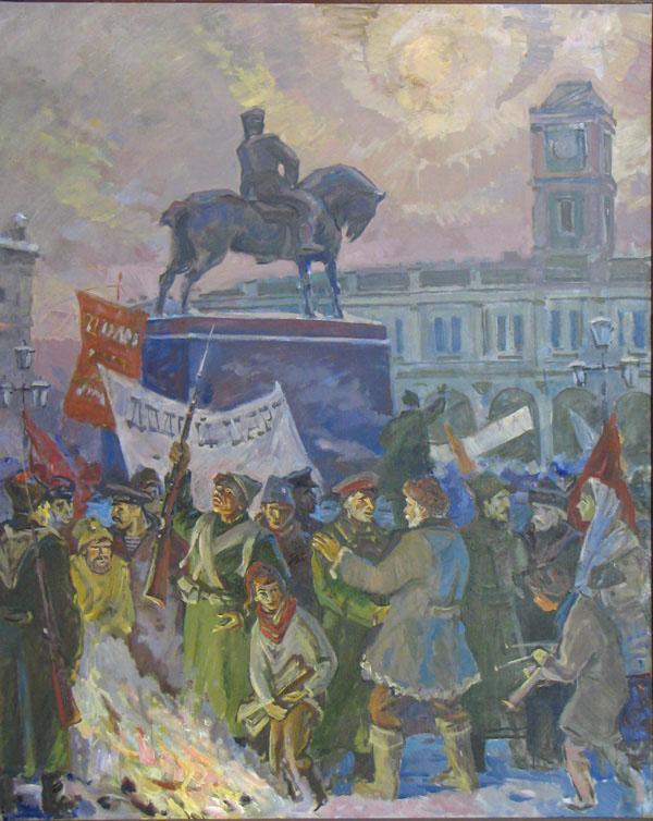 """Васильев Анатолий Ильич. """"Февральская революция"""" х., м., 1985 г."""