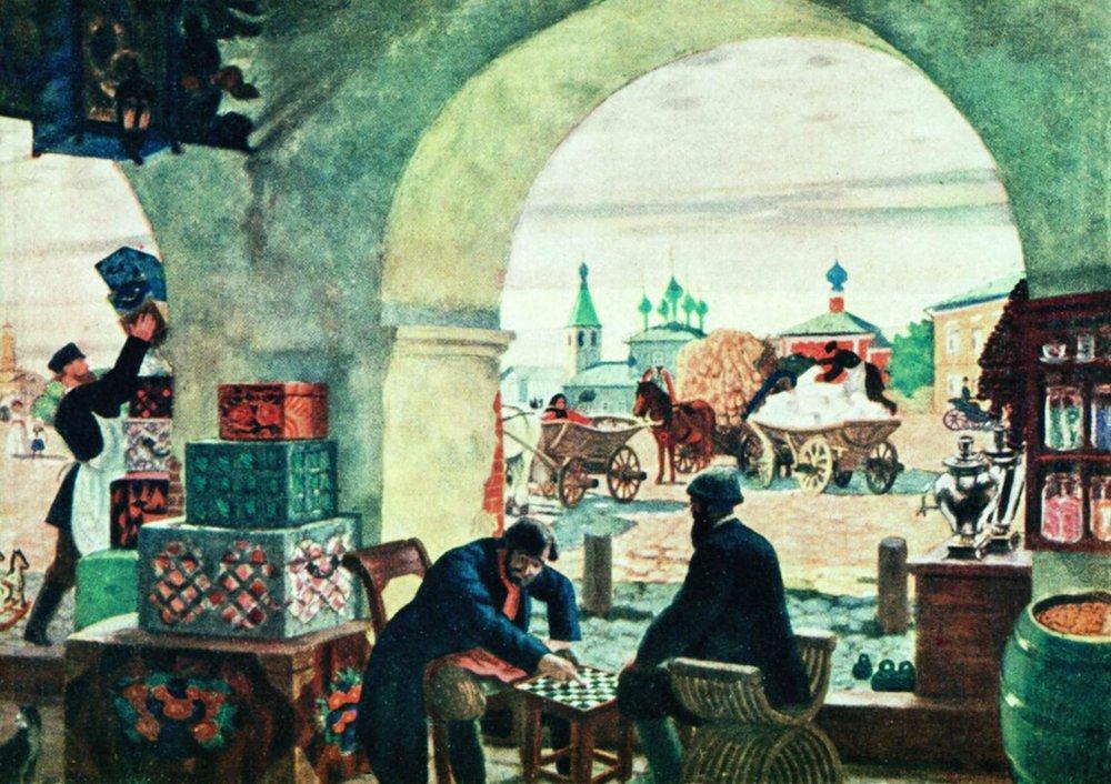 Борис Кустодиев. Гостиный двор (В торговых рядах). 1916.