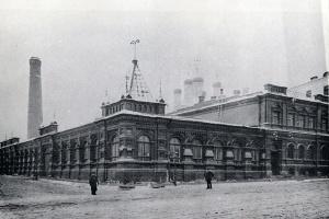 Георгиевская электростанция 1890