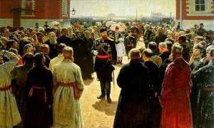 Прием волостных старшин Александром III во дворе Петровского дворца в Москве. Картина И. Репина (1885—1886)